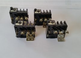 BH0  4,5A-8A hőkioldó